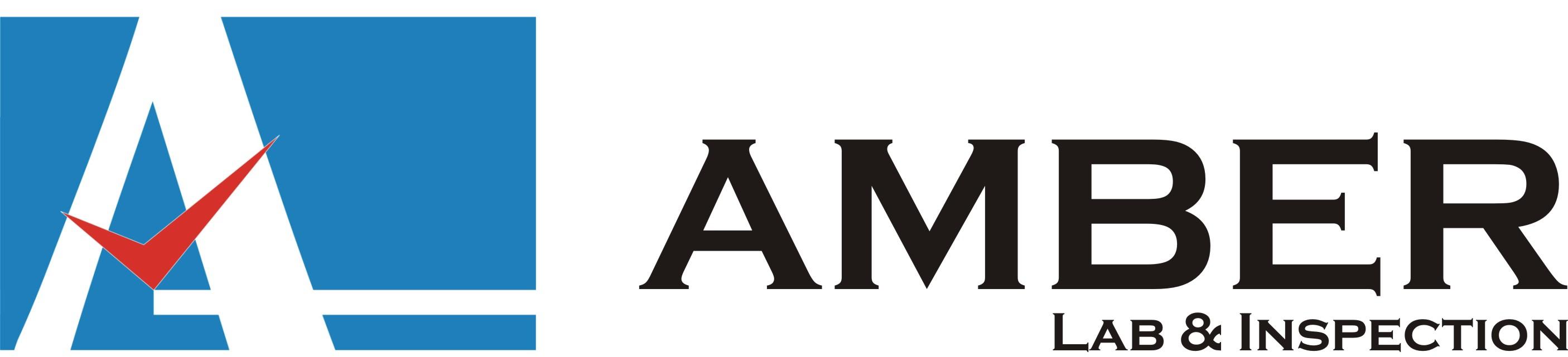 Амбер